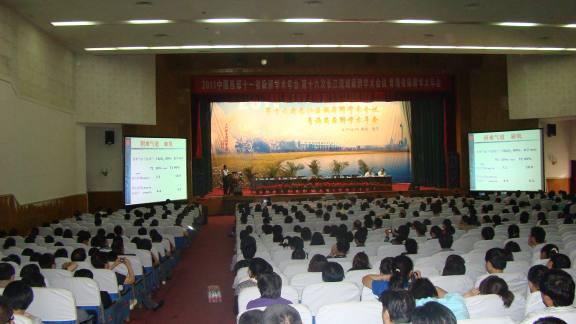 接待:2011年中国西部暨第十六次长江流域麻醉学术会议!