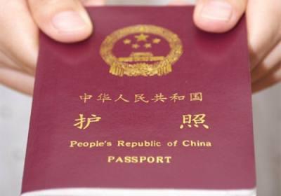 2017年中国护照免签国家汇总